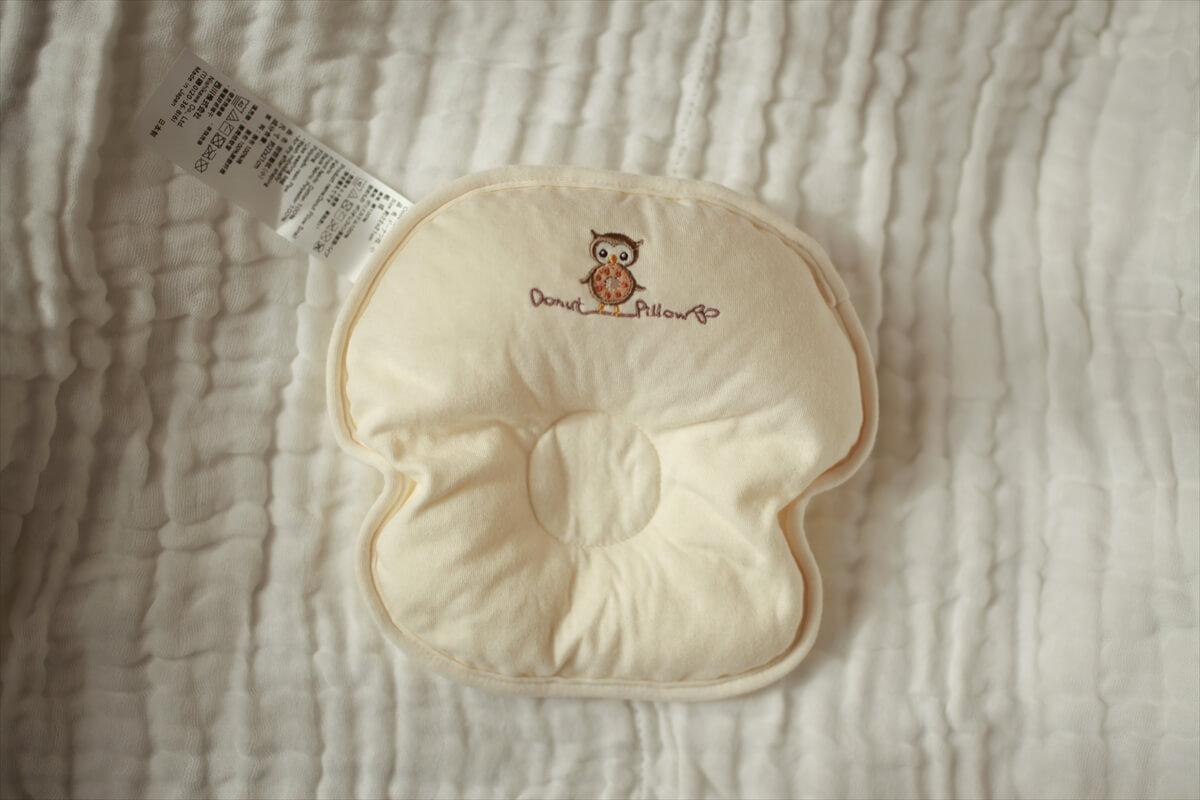 医師のすすめるドーナツ枕 ベビー枕