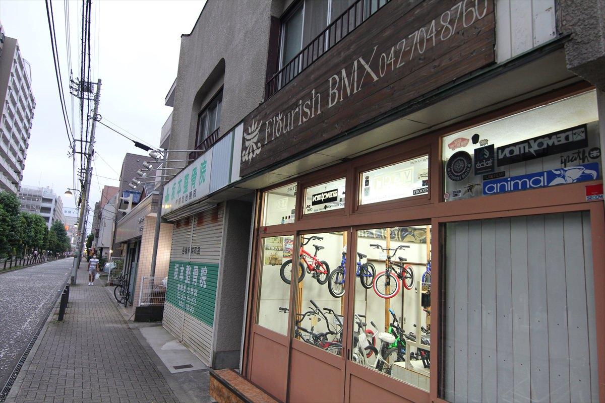 Haro Bikes(ハロー・バイクス) 相模原市・町田市
