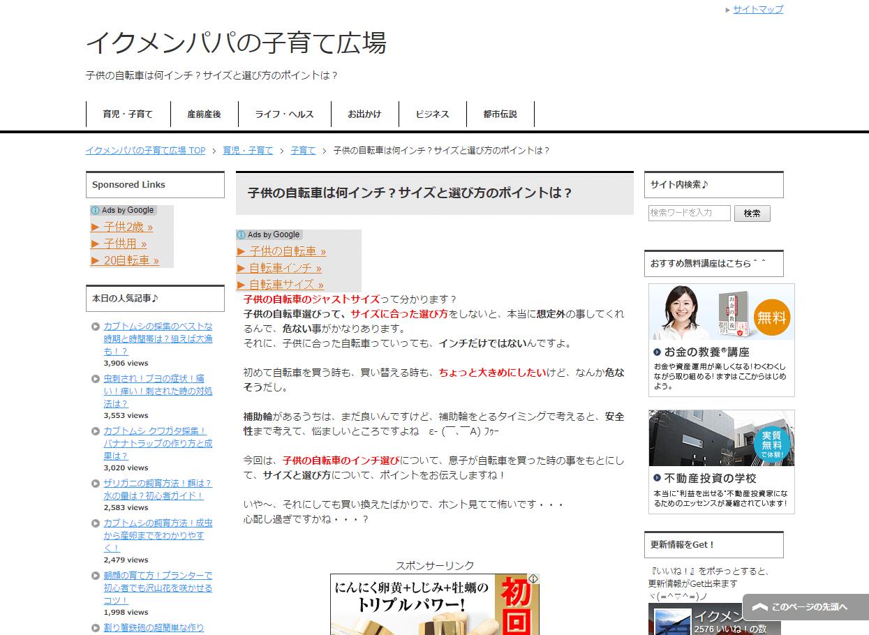 http___www.xn--m9j511jg9bwred62d.com_2236.html