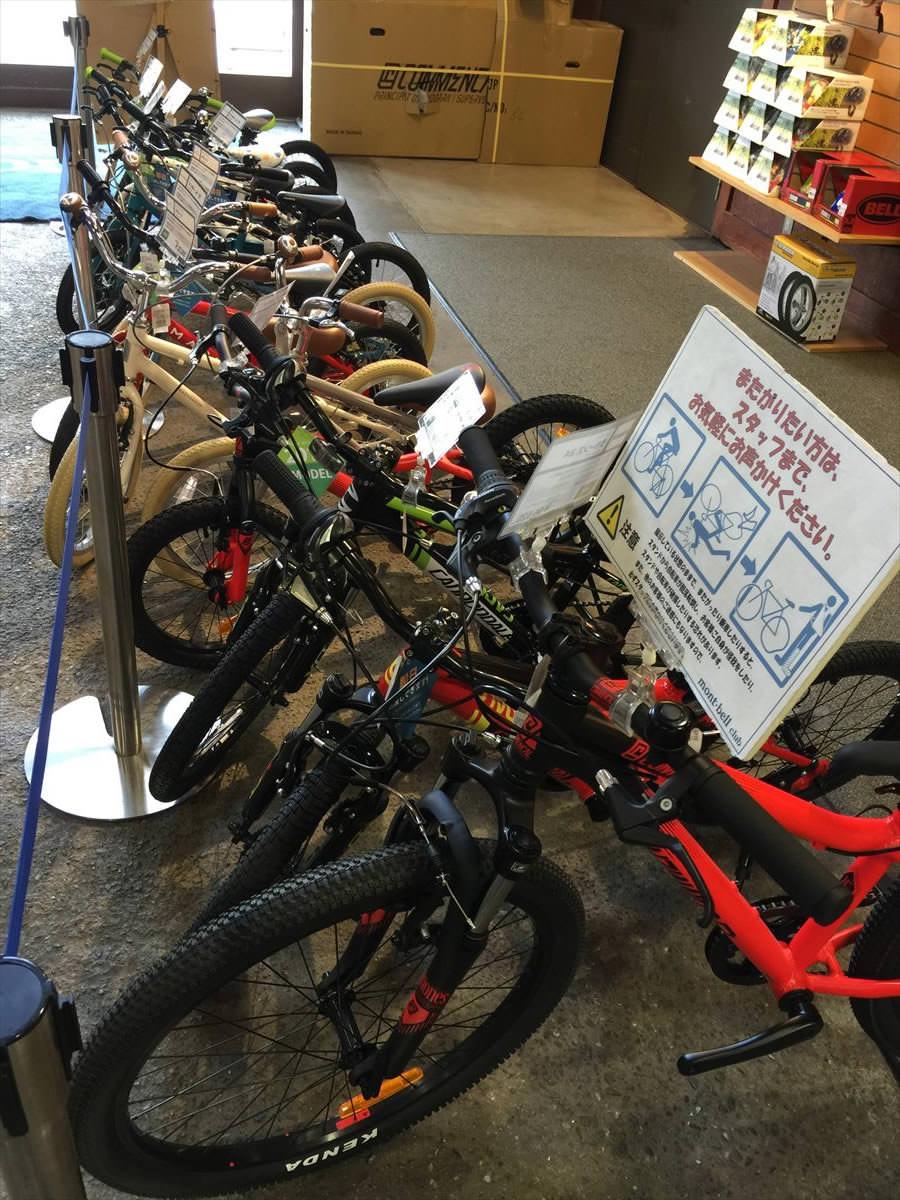 モンベルの子供用自転車