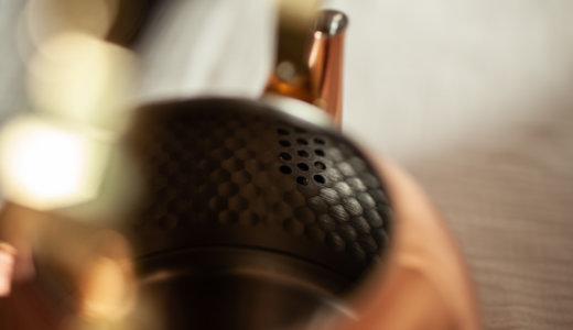 銅の薬缶をランキングに追加