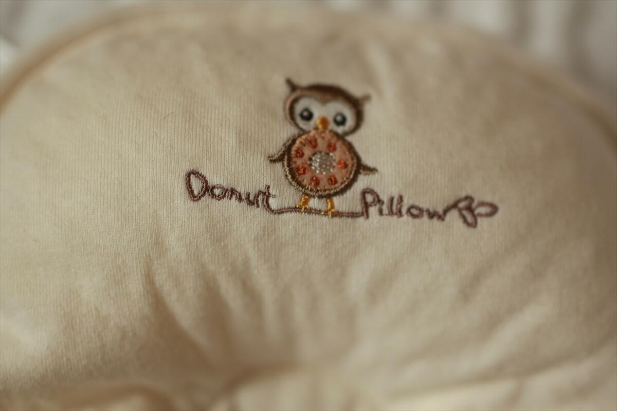 医師のすすめるドーナツ枕