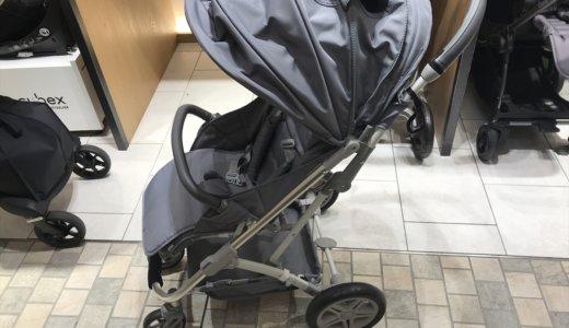CURIO Stroller B