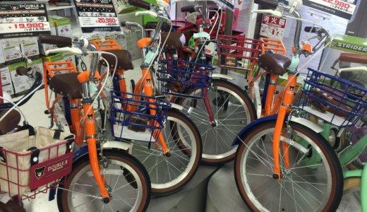 ミキハウスの子ども用自転車 『ダブルB』