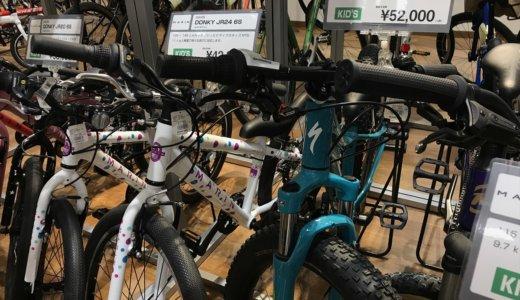 小学校低学年向けの自転車選び 2020年のおすすめは?