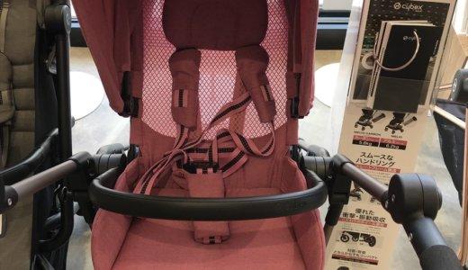 娘が生まれた!「ピンク色のベビーカーが欲しい!?」その時、パパも安心の甘くなりすぎないベビーカーの8選