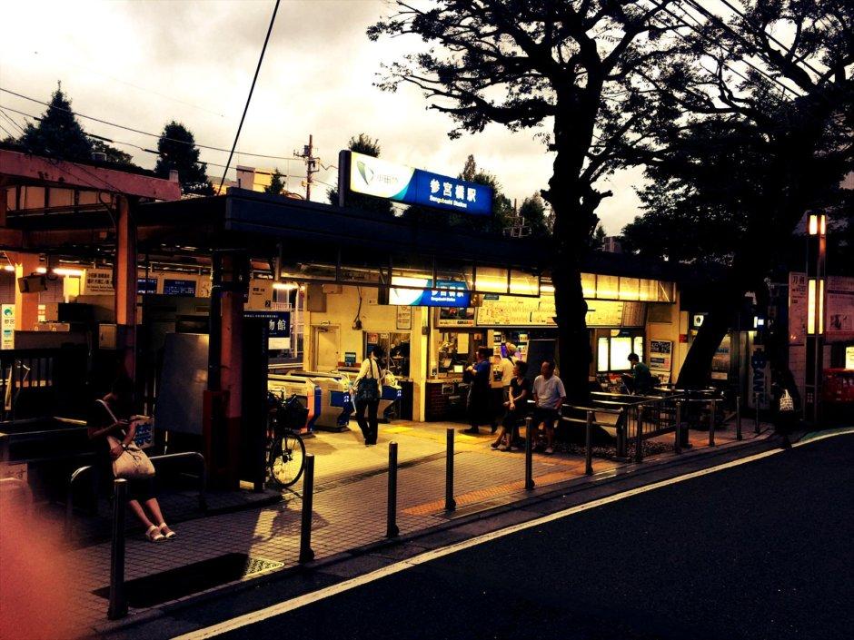 台風10号 直前の参宮橋駅