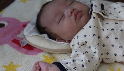 赤ちゃん用 ドーナツ枕(ベビーまくら)のおすすめランキング