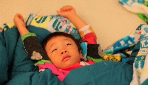 親子で寝られるシュラフの鉄板