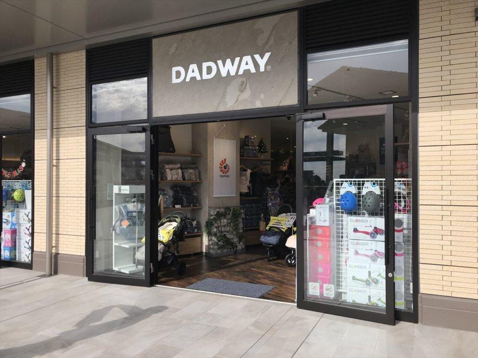 DADWAY 南町田グランベリーパーク店