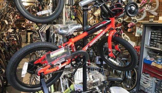 感性を育てるキッズ用BMXかな『シュレッダー 16(2018年モデル)』をセオサイクルさんで見て来た