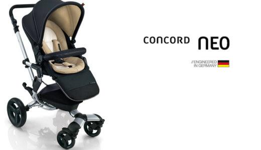 『コンコルド・ネオ | CONCORD NEO』メッシ選手愛用のベビーカー