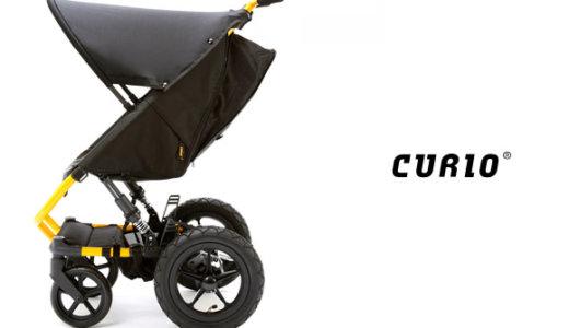 職人の技が詰まった国産ベビーカー『CURIO』に注目!
