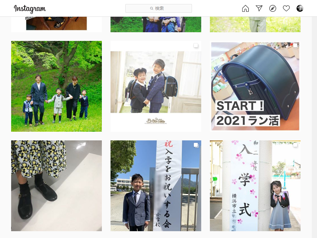 Instagramで小学校入学式のコーディネート