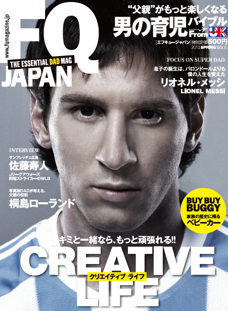 FQ JAPANに掲載されました!