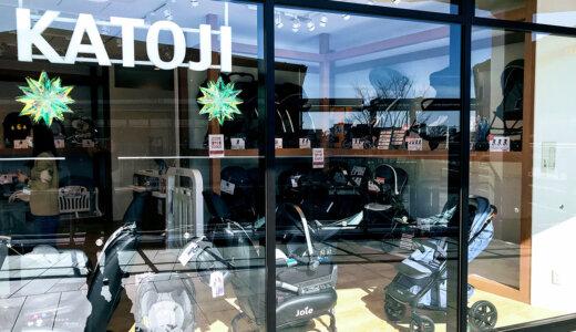 ダッドウェイ店舗とカトージ直営店で押し比べられるベビーカーの一覧(サイベックス・ジョイー・ヌナ・エアバギー)