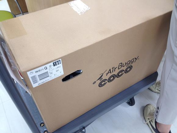 エアバギーココ・ブレーキモデルを購入!