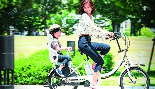 ルイガノの子乗せ電動アシスト自転車の登場で気になる3つのポイント