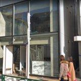 サイベックスが日本初の路面店を表参道にオープン!(2020年2月7日)