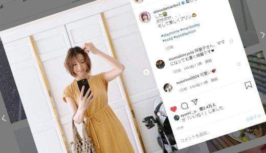 篠田麻里子さんが選んだベビーカーのブランドはiCandyの両対面式人気モデルと予想