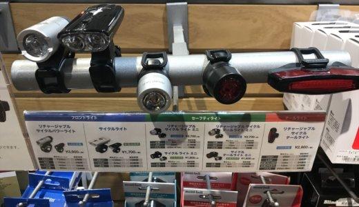 夜道を照らすベビーカー用LEDライトの決定版を発見@モンベル