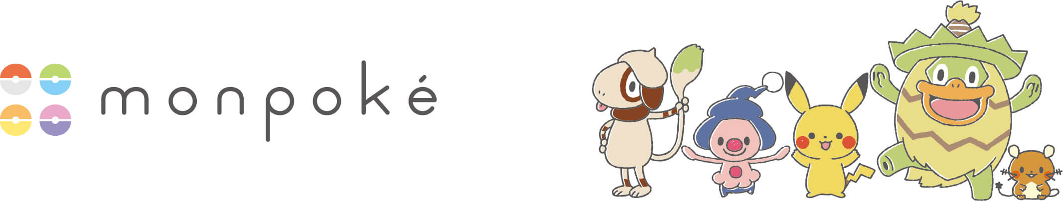 ポケモンのベビーカーの画像 スゴカルα 4キャス compact エッグショック モンポケ