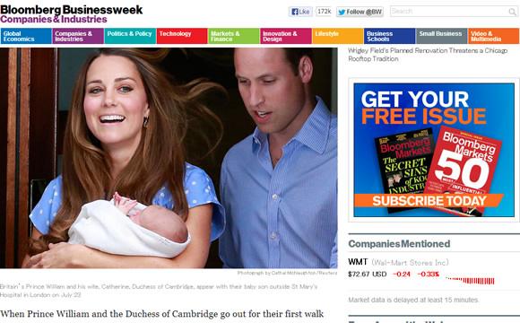 Royal Baby Prince George Has Stroller Makers in Suspense - Businessweek