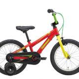 メリダの子ども用自転車を最安値で買う方法