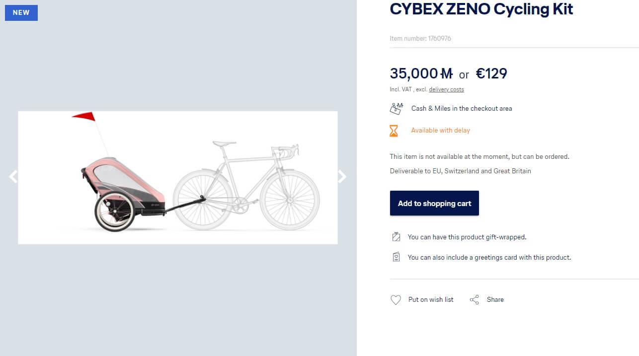 サイベックス ゼノ サイクルトレーラーで自転車で牽引もできるベビーカー
