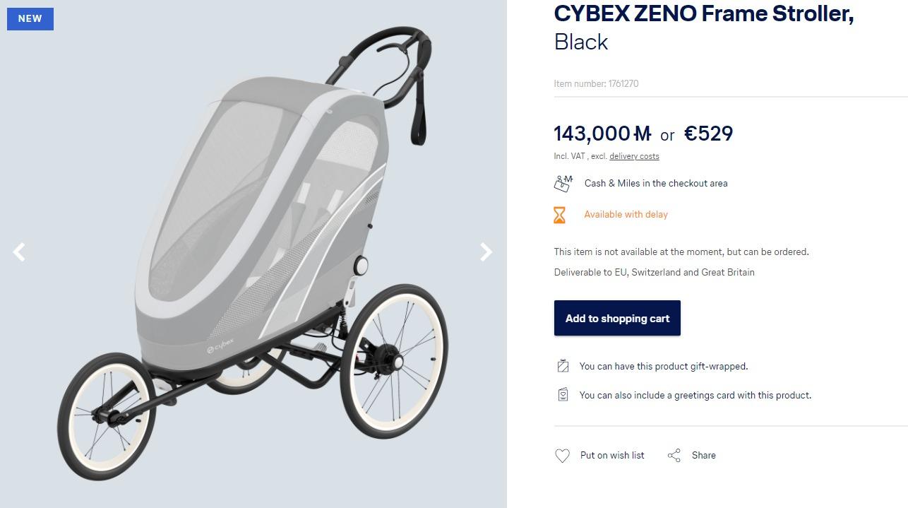 サイベックスがランニング用としても、自転車で牽引することもできるベビーカー『CYBEX ZENO(ゼノ)』が近く発表!