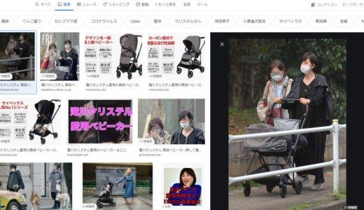【商品紹介】滝川クリステルさんが使われている高級ベビーカーはサイベックスの最新モデル MIOS Plus(ミオス・プラス)【限定】