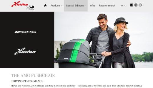 メルセデス・ベンツのベビーカー AMGモデルが登場。製作はドイツ Hartan(ハータン)