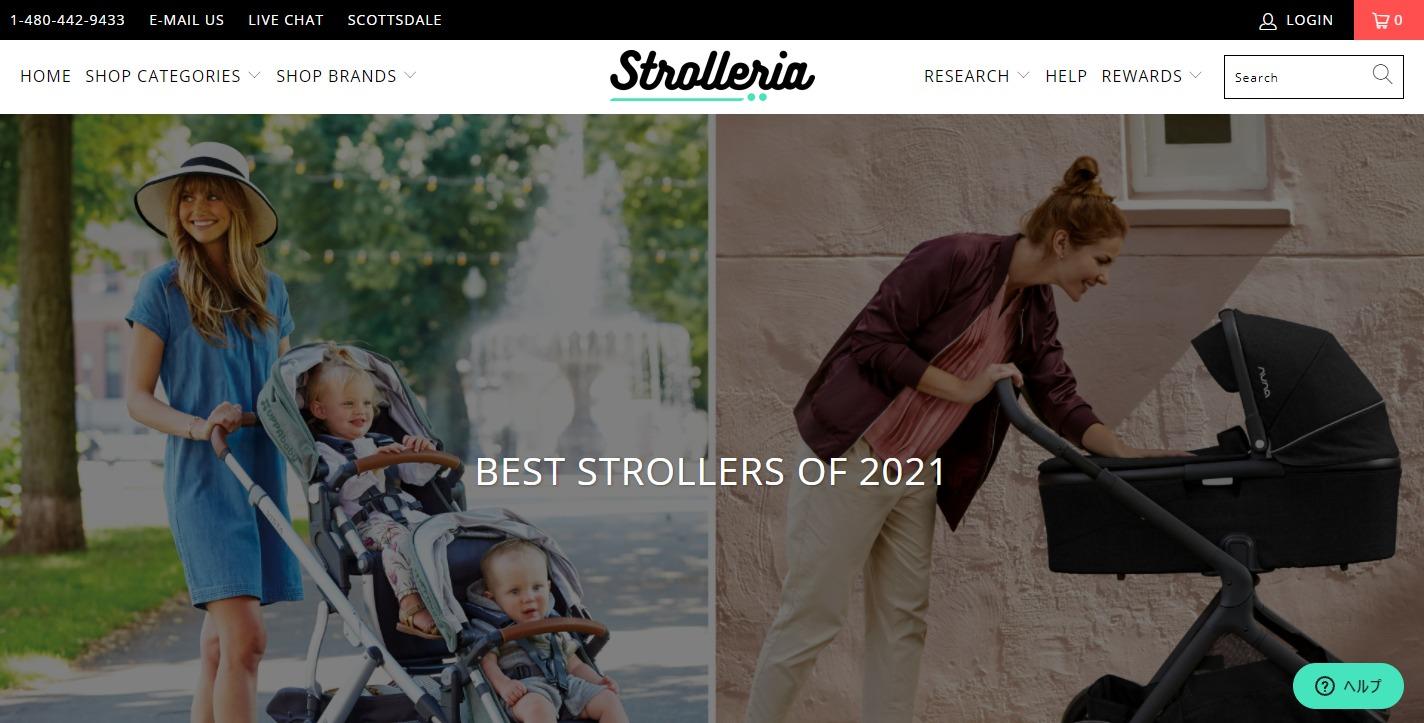 【解説】米国発レビューサイト『Strolleria』発表 2021年のベストバイ・ベビーカー