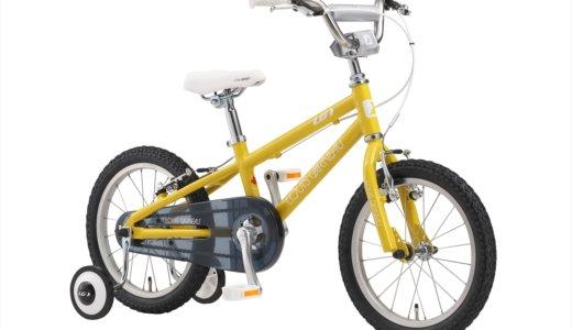 レベナとの比較を交えて「ルイガノの子ども用自転車ってどうなんだろう?」が一周しての結論