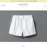 【父の日特集】メンズ パンツのおすすめブランド